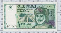 Central Bank Of Oman, 100 Baisa, état SUP+ - Oman