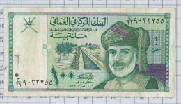 Central Bank Of Oman, 100 Baisa, état TTB+ - Oman