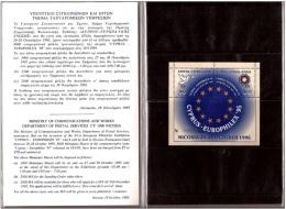 (01) Zypern / Cyprus / Chipre 1995  Euro Philex  Overprint Sheet / Bf / Bloc  Rare!! Only 8000 Exist  **/ Mnh Mi BL 18 - European Ideas