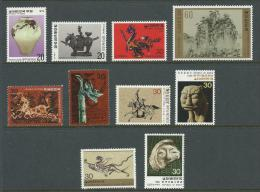 1979/80  5000 Years Of Art Set  Of 10 Complete MUH SG Catalogue No´s 1402/1403,1417/1418,1426/ 1427,1433/34 & 1441/42 - Korea, South