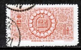 PRC 300  (o)  COIN - 1949 - ... People's Republic