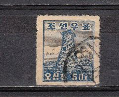 Corée Du Sud YT 15 Obl : Observatoire - 1946 - Korea (Zuid)