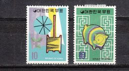 Corée Du Sud YT 614/5 * : Année Du Porc - 1970 - Korea (Süd-)
