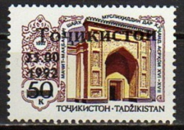 Tadschikistan Postfrisch ** - Tajikistan