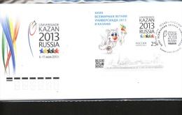 Universiade 2013 FDC Of Russia Postmark Kazan  MNH - Stamps