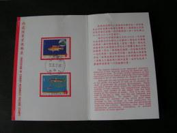 == Taiwan 1972  Fisch Ausgabe - Briefe U. Dokumente