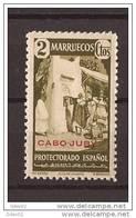 CJ117-LA866TARO.Maroc Marocco CABO JUBY.Sellos De Marruecos.1940.(Ed 117**) Sin Charnela.LUJO. - Arquitectura