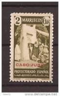 CJ117-LA866TARM.Maroc Marocco CABO JUBY.Sellos De Marruecos.1940.(Ed 117**) Sin Charnela.LUJO. - Moskeeën En Synagogen