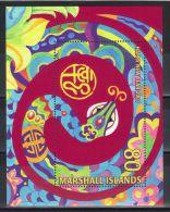 MARSHALL ISLANDS - KB V. 2001, Happy New Year (tie1705) - New Year