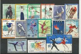 JAPON.  15 Beaux Timbres Oblitérés Sports , Grands Formats, Tous Differents - Japan