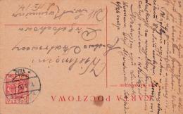 00432 Enteropostal - ....-1919 Provisional Government