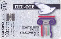 Greece, X0670, PEE, 2 Scans. - Greece
