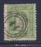 Denmark, Scott # O5 Used Official, 1871, Rare Perf 12 1/2, Normal Defective Perfs, CV$550.00 In This Condition - Service