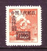 PRC 29a   *  Perf 14 - 1949 - ... People's Republic