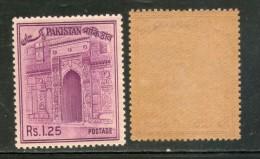 Pakistan 1963 Chota Sona Masjid Islam Masque Architecture Building Sc 142 MNH # 7992a - Islam