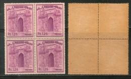Pakistan 1963 Chota Sona Masjid Gate Islam Masque Architecture Building Sc 142 MNH # 7992b - Islam