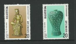 1979  Korean Ceramics   Set  Of  2  Complete MUH  As Issued - Korea, South