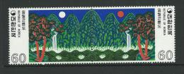 1980 Folk Paintings (2nd Series) Joined PairSG Cat No's 1430/1431  Complete MUH  As Issued - Korea, South
