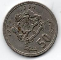 Thailand Coin 10 2004 72nd Birthday Queen Sirikit - Thailand
