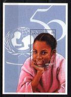 Dominica - 1996 Unicef Block MNH__(TH-4810) - Dominica (1978-...)