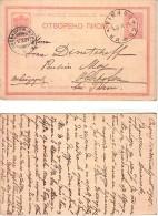 Bulgaria Bulgarie  -1889 Postal Card - Big Lion  (circulées /travel -1901 Sofia To Oberhoffen ) - Ganzsachen
