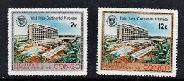 C0309 CONGO (DR) 1971, SG 783-4 Intercontinental Hotel   MNH - Ungebraucht
