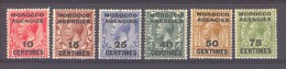 GB  -  Maroc  -  Zone Française  :  Yv  12-20  * - Oficinas En  Marruecos / Tanger : (...-1958
