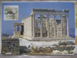 Greece 2008 Personal Stamp Maximum Card - Maximum Cards & Covers