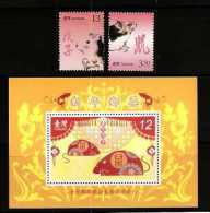 2007 Chinese New Year Zodiac Stamps & S/s - Rat Mouse Toy Wedding 2008 - Knaagdieren