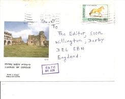 Ethiopie ( Lettre Par Avion De 1994 Vers La Grande-Bretagne à Voir) - Ethiopie