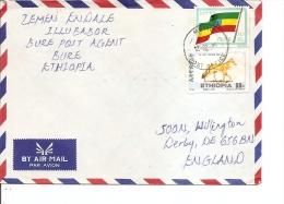 Ethiopie ( Lettre Par Avion De 1995 Vers La Grande-Bretagne à Voir) - Äthiopien