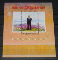Korea - 1997 Kim Il Sung Block (2) MNH__(THB-127) - Korea (Noord)