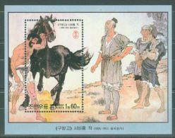 Korea - 2002 Year Of Horse Block (2) MNH__(TH-8541) - Korea (Nord-)