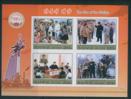 NORTH KOREA 2012 THE SUN OF THE NATION (3) SHEETLET (1) IMPERFORATED - Militaria