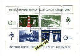 "BULGARIA/ Bulgarie 2013 Int. Philatelic Salon ""Sofia – LIGHTHOUSES S/S – Used - Bulgaria"