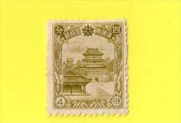 ,,PIA ,,, MANDCHOUKOUO ,, **  4  FEN.. **   LE PALAIS   ,, NEUF SUR CHARNIERE - 1932-45 Manchuria (Manchukuo)