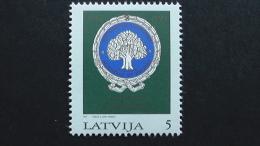 Latvia - 24.9.1994 - 75th Anniversary Of Latvian University. - Mi.Nr. 375** MNH - Lettland