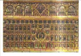 76079) Cartolina Di Venezia - Basilica Di S. Marco - La Pala D'oro - Nuova - Monumenti