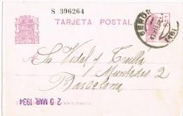 4377. Entero Postal GERONA 1934 Republica, Variedad Impresion, Num 69 º - Enteros Postales