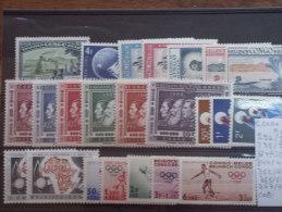296/7+298/9+324+325/6+344/9+362/4+365/6+367/71 Neufs Sans Charnières COB : 29,10€ - 1947-60: Mint/hinged