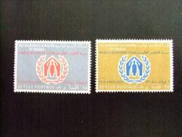 JORDAN -  AÑO DEL REFUGIADO 1960 - WORLD REFUGEE YEAR   -- Yvert & Tellier Nº 339 / 340 ** MNH - Refugiados