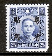 Japanese Occupation  KWANGTUNG    1 N 30   * - 1941-45 Northern China