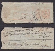India  1841  Handstuck  3A Cover  Bellary To Madras # 50842 - ...-1852 Prephilately