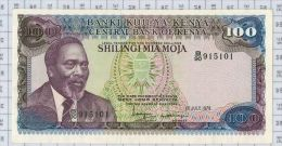 Central Bank Of Kenia 100 Shilligs, état NEUF - Kenya