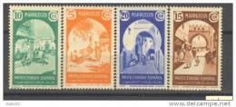 MA196-L4051TRI.Maroc.Marocco.MARRUECOS ESPAÑOL. PUERTAS TIPICAS. 1939 (Ed 196/9**)sin Charnela.LUJO - Islam