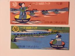 Japan 7 Old Matchbox Labels - Matchbox Labels