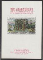 Taiwan - 1960 World Forestry Congress Block MNH__(THB-3787) - 1945-... Republik China