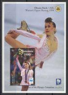 Tanzania - 1994 Olympic Commitee Block MNH__(TH-12742) - Tanzania (1964-...)
