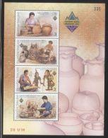Thailand - 2003 Handicrafts Block MNH__(THB-3221) - Thailand