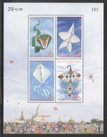 Thailand - 2004 Kites Block MNH__(THB-3215) - Tailandia